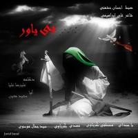 Mostafa-Garnavi_Mehdi-Garnavi-Bi-Yavar-(Ft-Jamal-Moosavi)