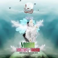 Mostafa-Torabi-Mahdi