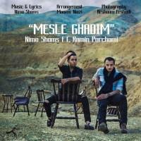 Nima-Shams-Mesle-Ghadim-(Ft-Ramin-Parchami)