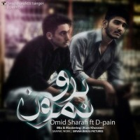 Omid-Sharafi-Boro-Namun-(Ft-D-Pain)