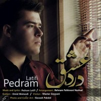 Pedram-Latifi-Darde-Eshgh