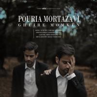Pouria-Mortazavi-Ghiere-Momken