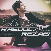 Rasool-Rezaei-Fasle-Asheghi