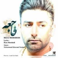 Reza-Morshedi-Faajeeh