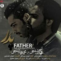 Rohollah_Mohammadreza-Shafiei-Pedar