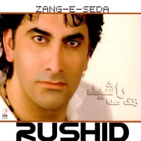 Rushid-Khoshbakhti