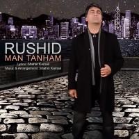 Rushid-Man-Tanham