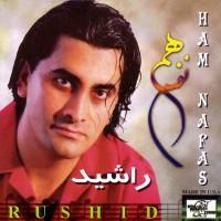 Rushid-Shabcheragh
