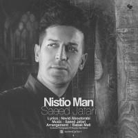 Saeed-Jafari-Nistio-Man