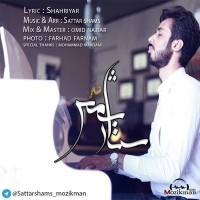 Sattar-Shams-No