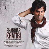 Shahriar-Khatibi-Cheghad-Aroomam
