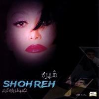 Shohreh-Nemizaram-Beri