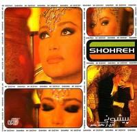 Shohreh-Rooz-Az-No-(Ft-Andy)