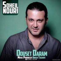 Soheil-Nouri-Douset-Daram