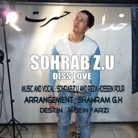 Sohrab-ZU-Khoda-Hasrat-(Ft-Reza-Hosein-Poor)
