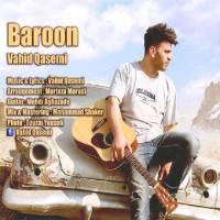 Vahid-Ghasemi-Baroon
