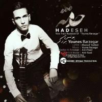 Younes-Barzegar-Hadeseh