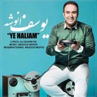 Yousef-Anooshe-Ye-Alameh