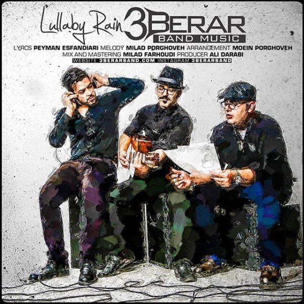 3Berar Band - Lalaei Baroon