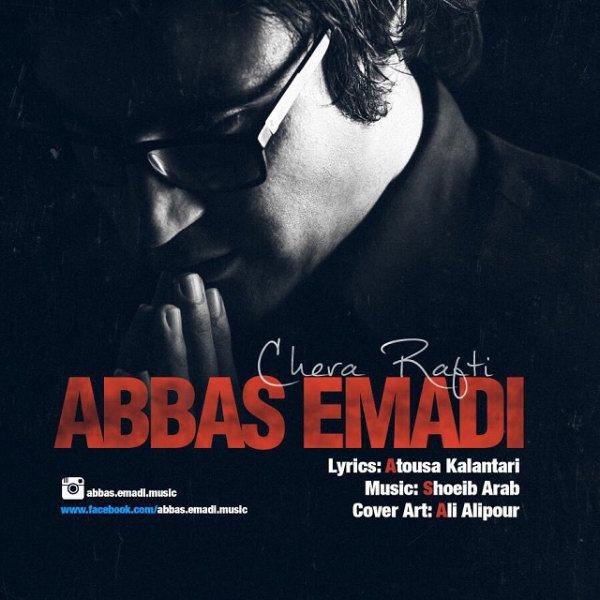 Abbas Etemadi - Chera Rafti