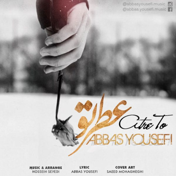 Abbas Yousefi - Atere To