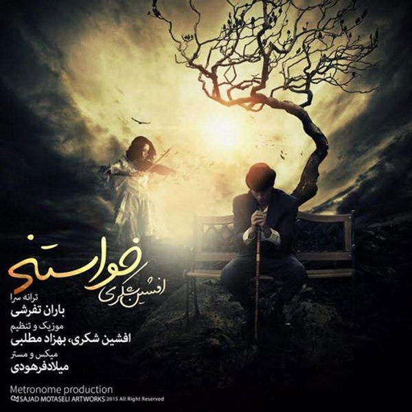 Afshin Shokri - Khastani