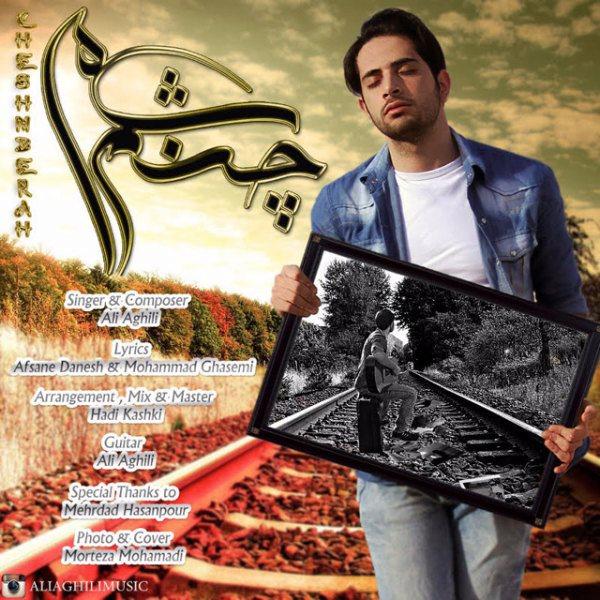 Ali Aghili - Chehsm Be Rah