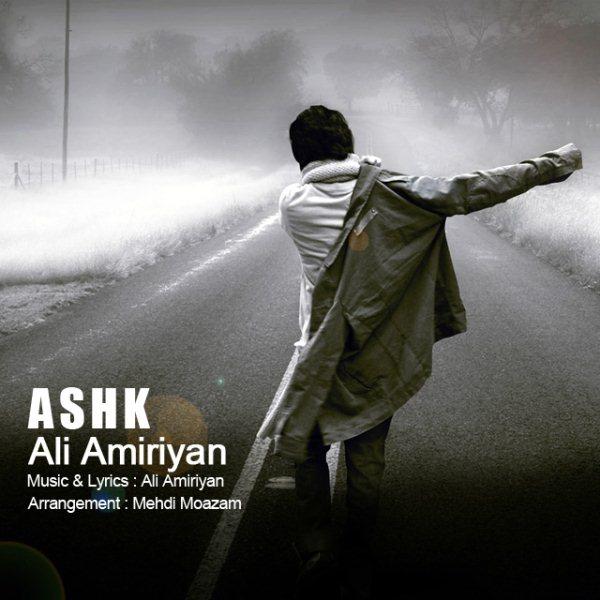 Ali Amiriyan - Ashk