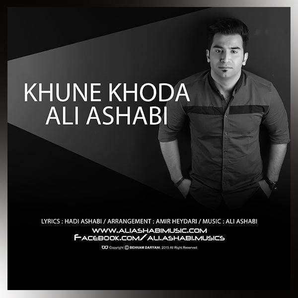 Ali Ashabi - Khoone Khoda