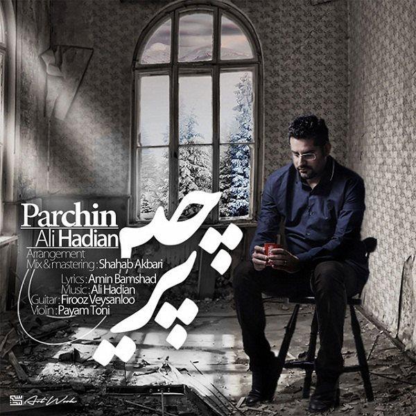 Ali Hadian - Parchin