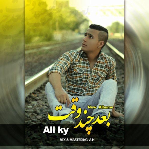 Ali Ky - Dige Sardam Bahat