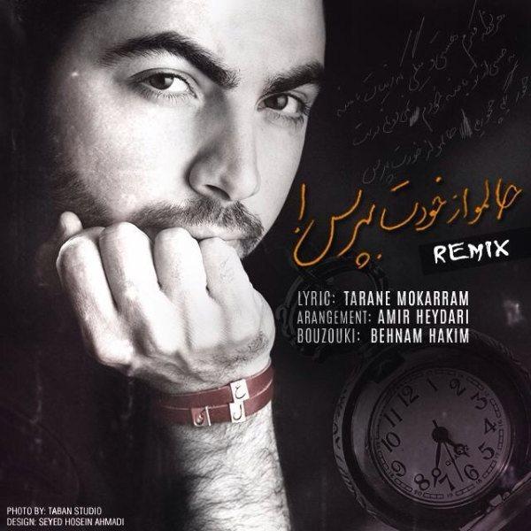 Ali Maleki - Halamo Az Khodet Bepors (Remix)