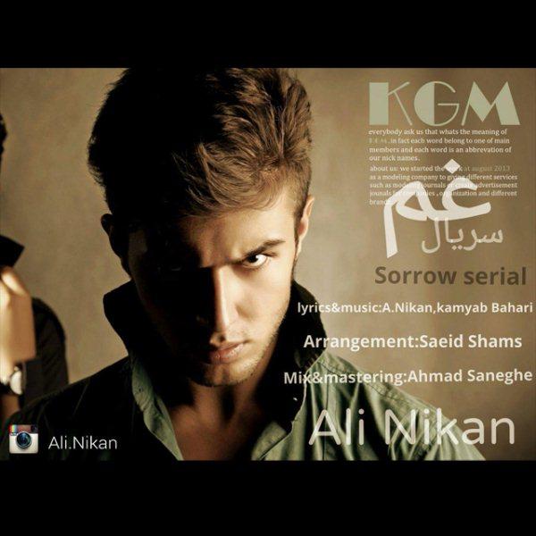 Ali Nikan - Seriale Gham