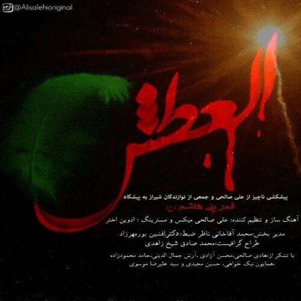 Ali Salehi - Symphony Atash