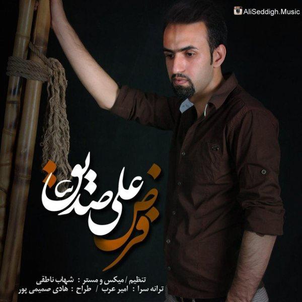 Ali Seddigh - Farz