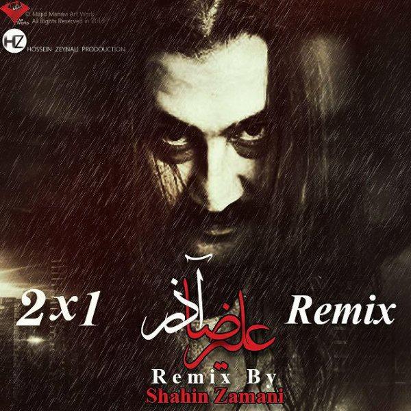 Alireza Aazar - 2X1 (Shahin Zamani Remix)
