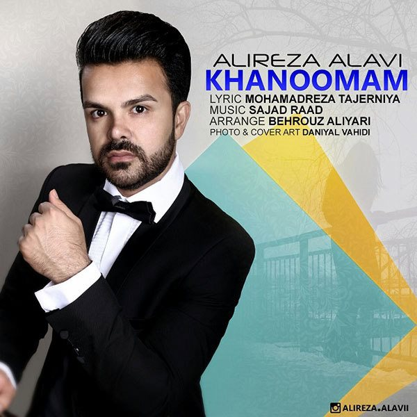 Alireza Alavi - Khanoomam