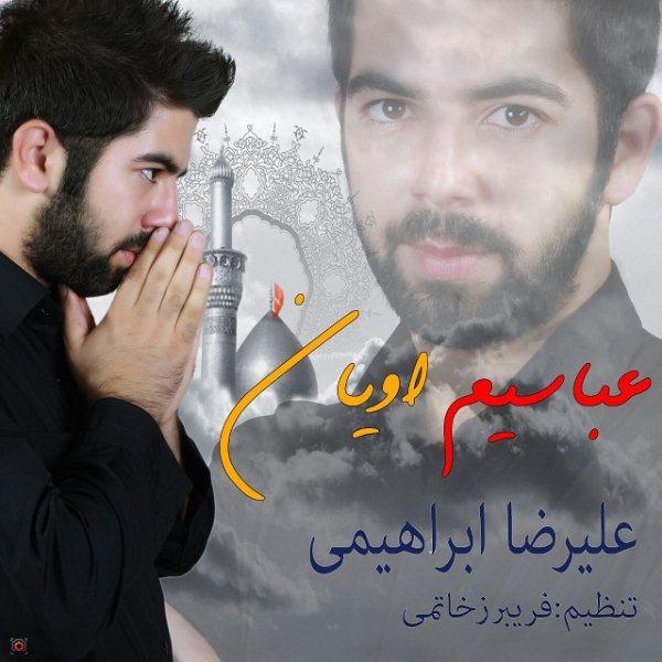 Alireza Ebrahimi - Abbasim Oyan