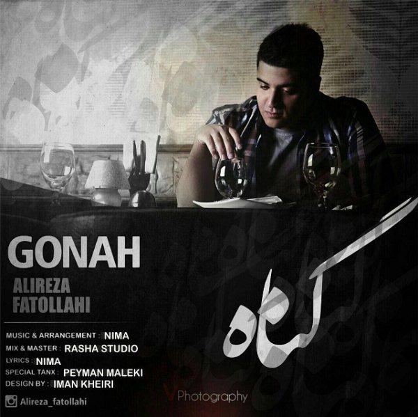 Alireza Fatollahi - Gonah