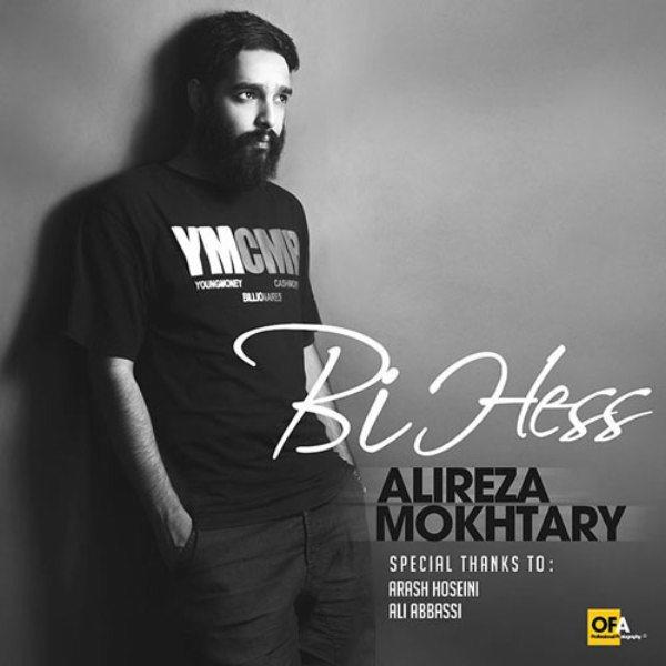 Alireza Mokhtary - Bi Hess
