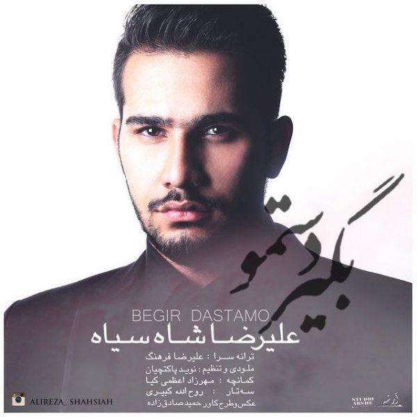 Alireza Shahsiah - Begir Dastamo