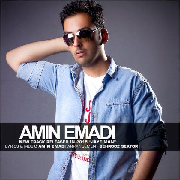 Amin Emadi - Jaye Man