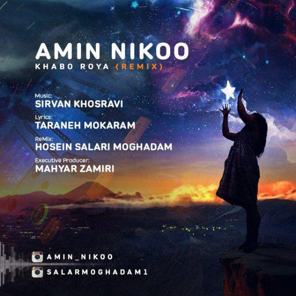Amin Nikoo - Khabo Roya (Remix)