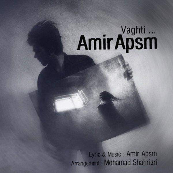 Amir APSM - Vaghti