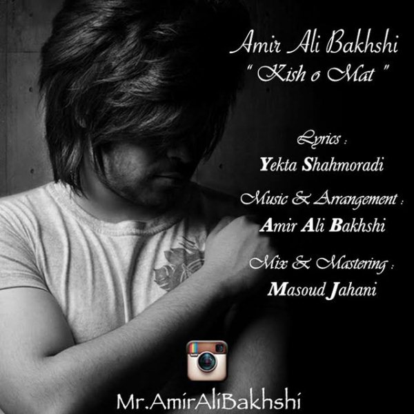 Amir Ali Bakhshi - Kish O Mat