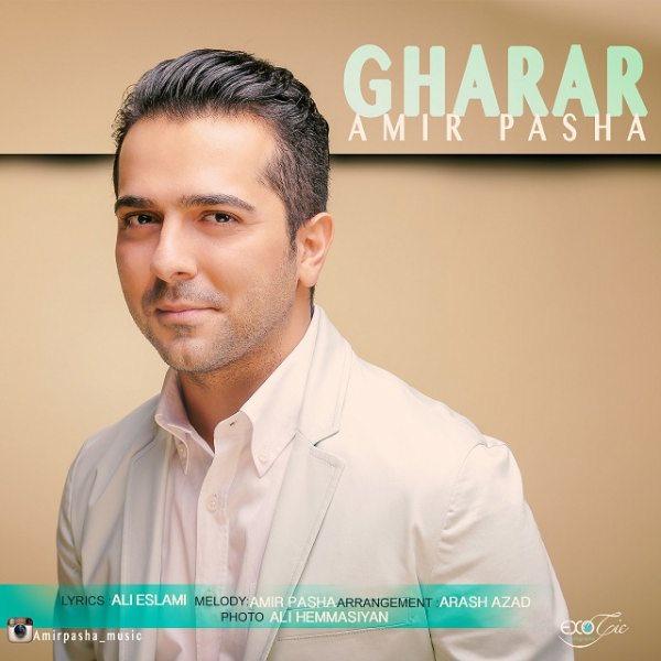 Amir Pasha - Gharar