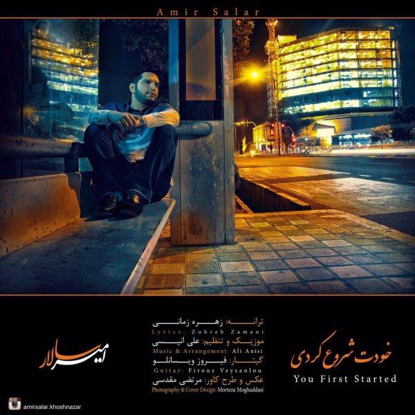 Amir Salar - Khodet Shoro Kardi