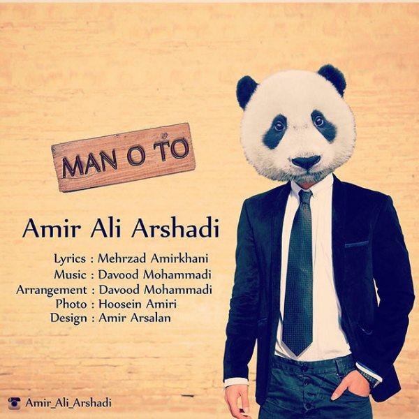 AmirAli Arshadi - Mano To