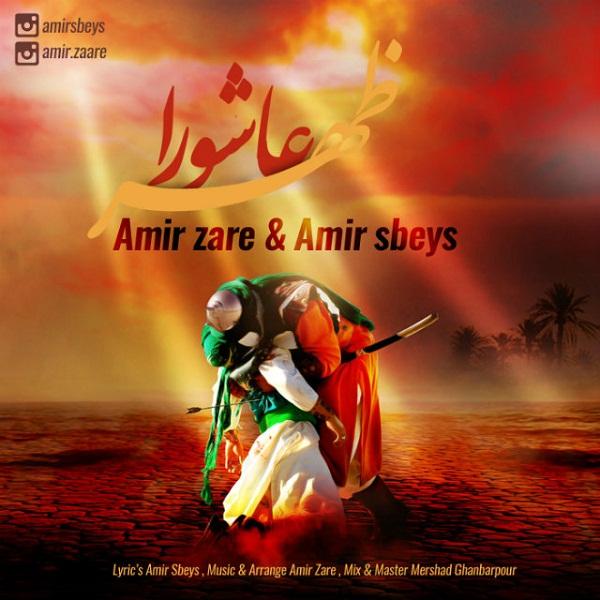 AmirZare & Amir Sbeys - Zohre Ashoora