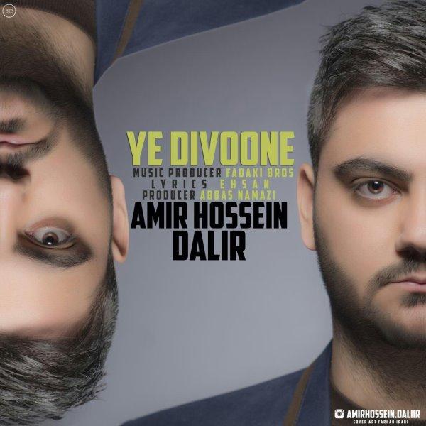 Amirhossein Dalir - Ye Divoone